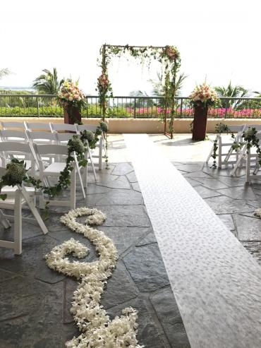 Wedding Ceremony Arch and Aisle