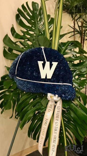 Custom Baseball Cap Sympathy Wreath
