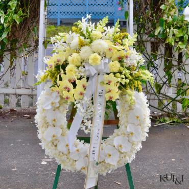 Stylized Yellow & White Sympathy Wreath