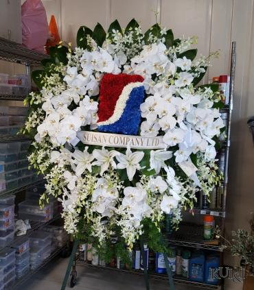 "Custom Extra-Large ""Suisan\"" Sympathy Wreath"