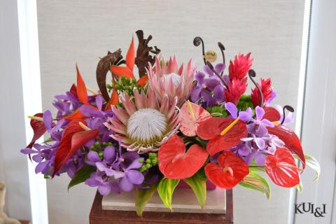 Low Centerpiece Tropical Arrangement