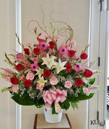 Elegant Pink/Red sympathy Arrangement