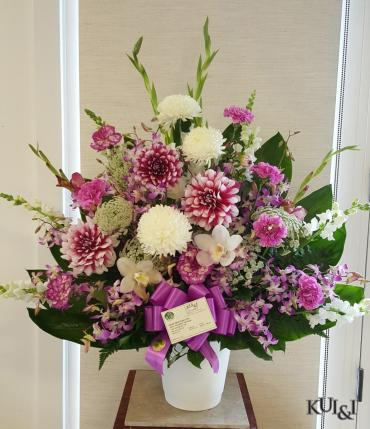 Purple Sympathy Arrangement