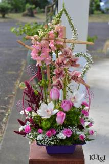 Pink Ikebana Stylized Arrangement