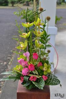Pink & Green Ikebana Arrangement
