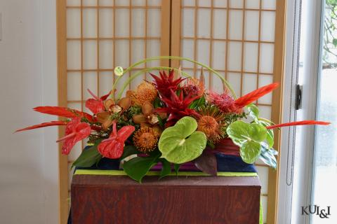 Tropical Centerpiece (3)